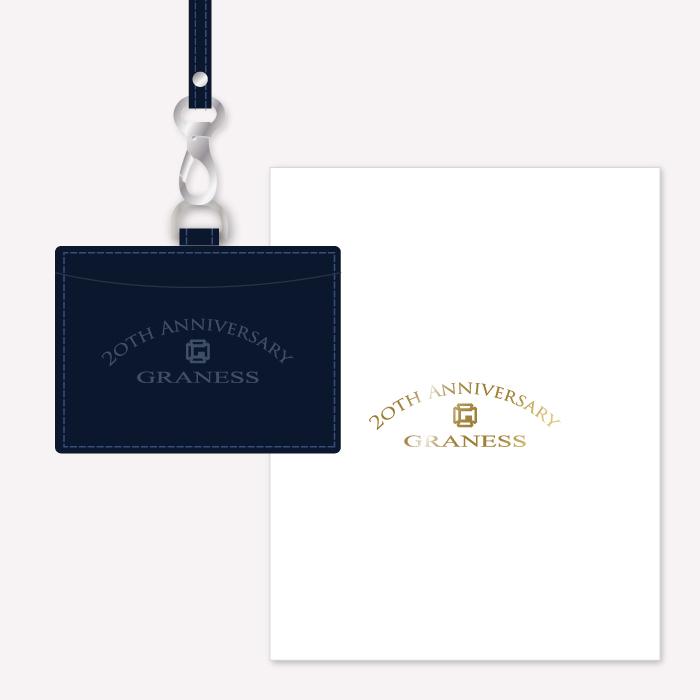 記念品用化粧箱の標準刻印