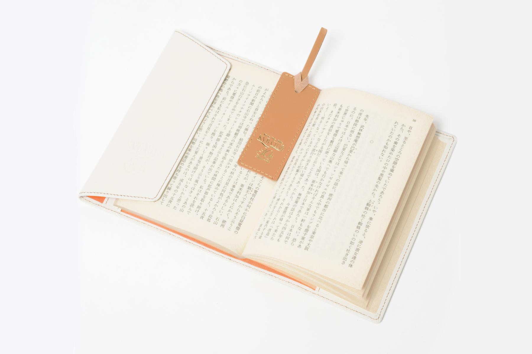 文庫本ブックカバー・アンティークと本革製しおり
