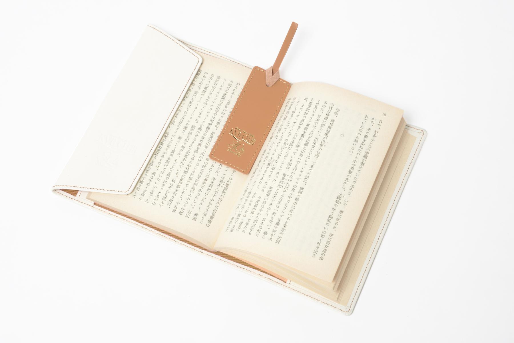 革製しおりをブックカバーと一緒に使用した写真