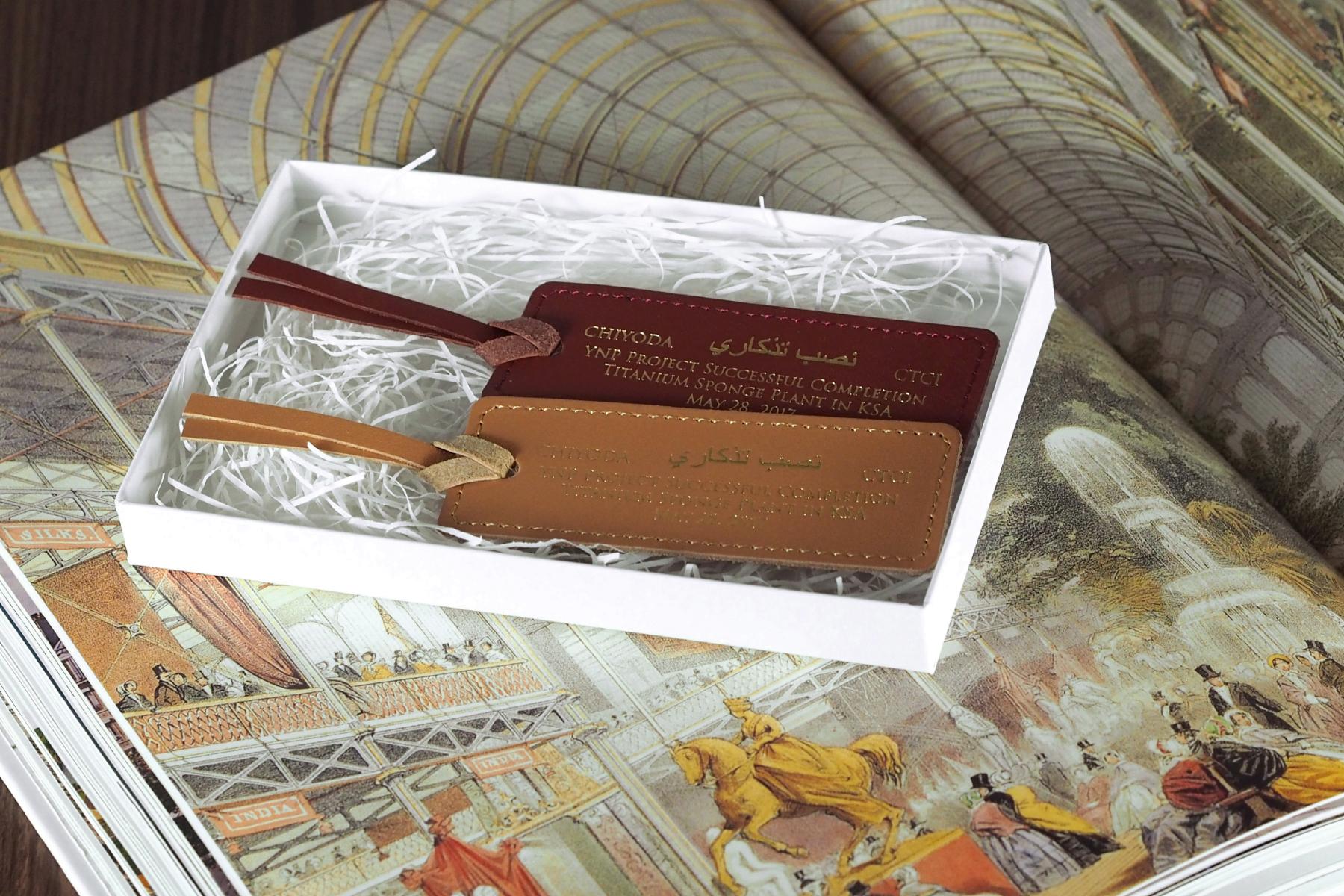 革製しおり2枚セットを会社合併記念品として使用した例