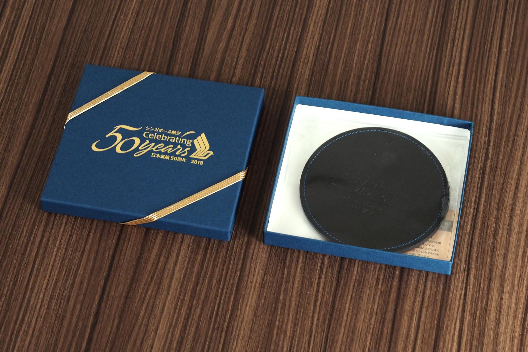 名入れ記念品に人気のレザーコースター2枚セット・円形