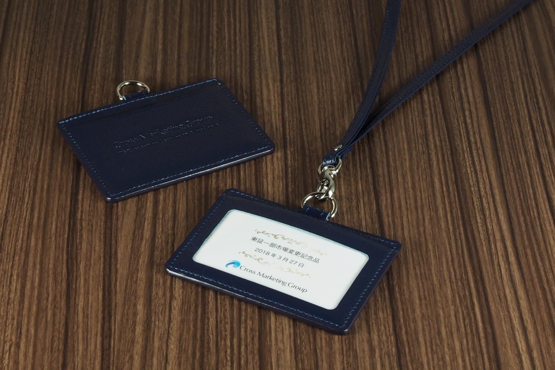 上場記念品として本革製IDケース・スタンダードを使用した例