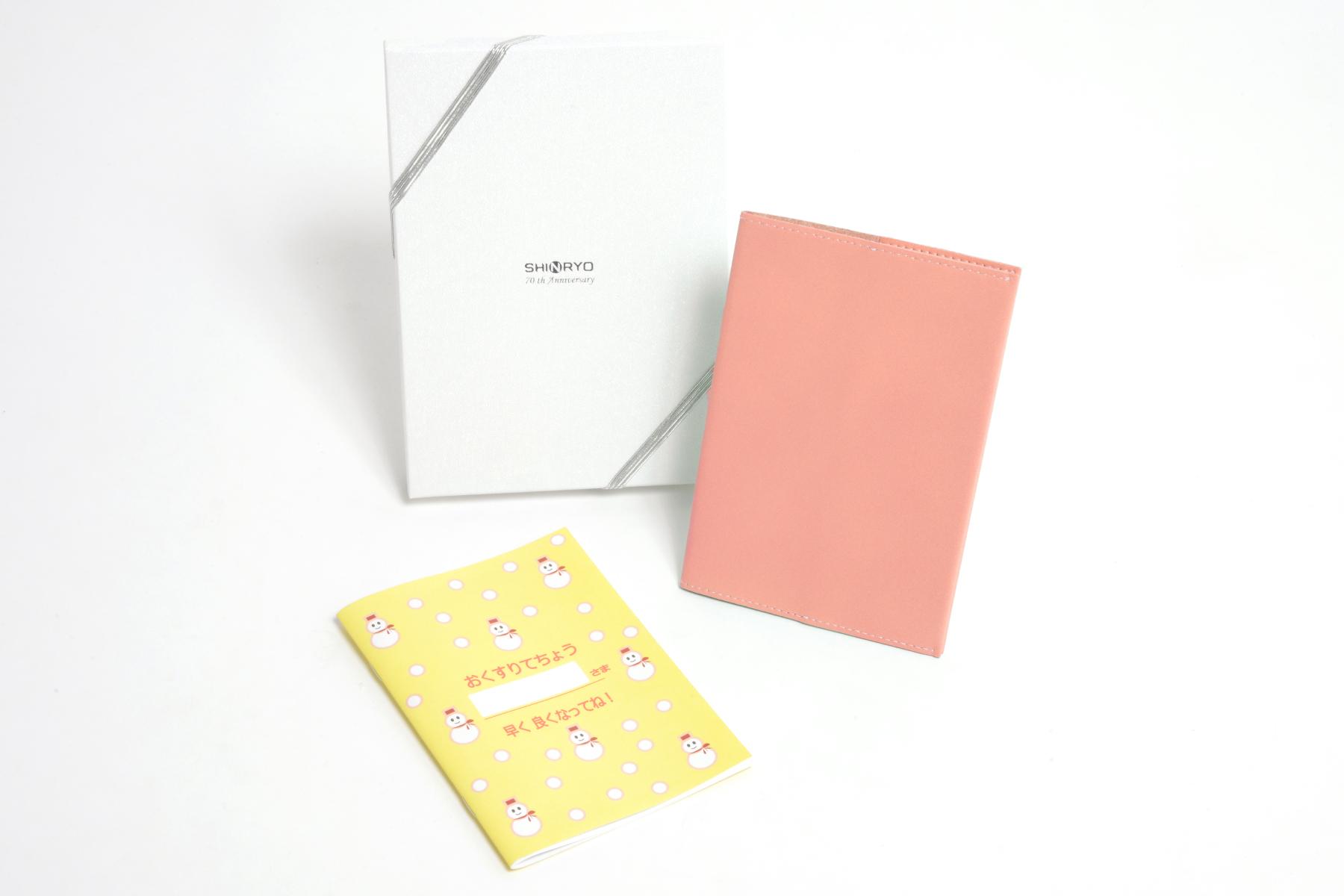 おくすり手帳カバーと記念名入れ入りの化粧箱