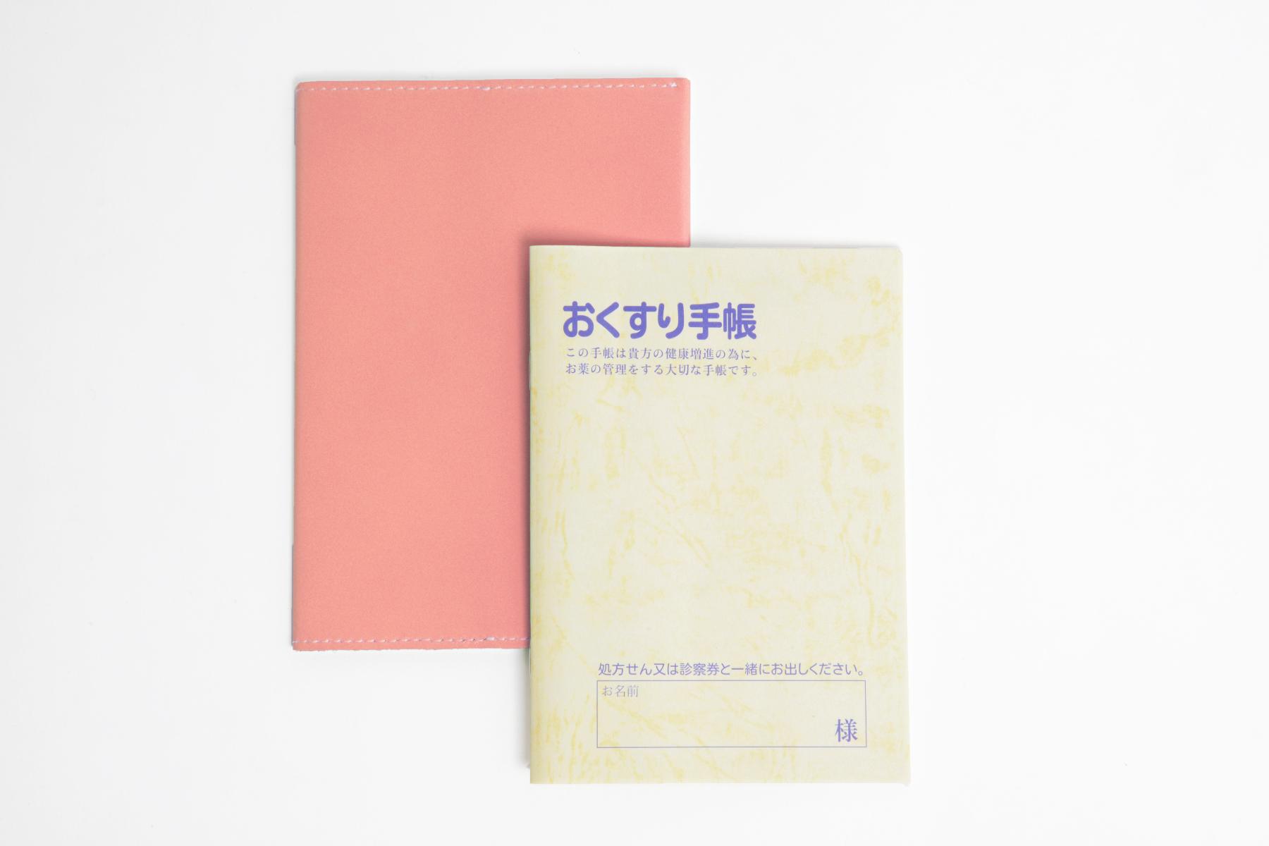 名入れ記念品に人気のおくすり手帳カバー