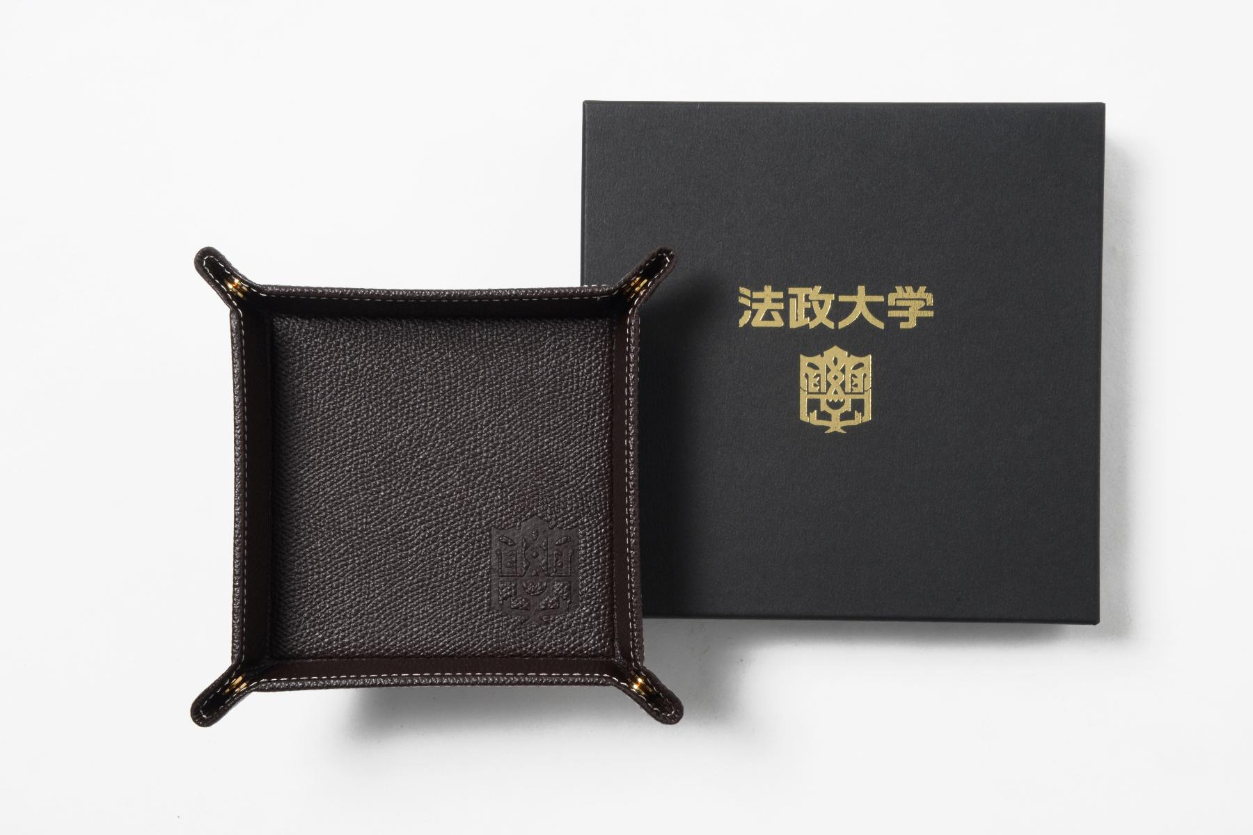 法政大学様の名入れ記念品と化粧箱